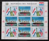Poštovní známky Paraguay 1986 Loď a Socha svobody Mi# 4009 Bogen Kat 25€