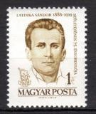 Poštovní známka Maďarsko 1961 Sándor Latinka, revolucionář Mi# 1788
