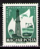 Poštovní známka Maďarsko 1962 Ropný průmysl Mi# 1872