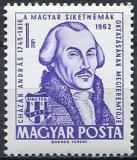 Poštovní známka Maďarsko 1962 András Cházár Mi# 1855