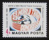 Poštovní známka Maďarsko 1988 Kongres ASTA Mi# 3983