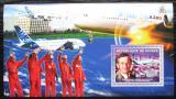 Poštovní známka Guinea 2006 Letadla Airbus DELUXE Mi# 4496 Block