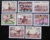 Poštovní známky Paraguay 1986 MS ve fotbale s kupónem Mi# 3977-83