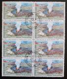 Poštovní známky Džibutsko 1979 Sopka Ardoukoba Mi# 244 Kat 9.60€