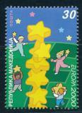 Poštovní známka Makedonie 2000 Evropa CEPT Mi# 196