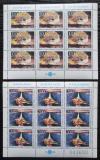 Poštovní známky Jugoslávie 1986 Evropa CEPT Mi# 2156-57 Bogen Kat 18€