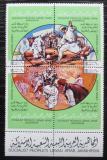 Poštovní známky Libye 1980 Tradiční sporty Mi# 778-81