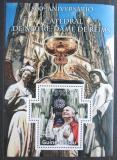 Poštovní známka Guinea-Bissau 2011 Papež Jan Pavel II. Mi# Block 940 Kat 12€