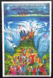 Poštovní známky Guyana 1994 Biblické příběhy Mi# 4799-4822 Kat 20€