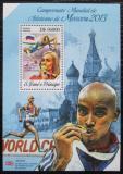 Poštovní známka Svatý Tomáš 2013 MS v lehké atletice Mi# Block 950 Kat 10€