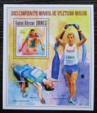 Poštovní známka Guinea-Bissau 2013 MS v lehké atletice Mi# Block 1220 Kat 8€
