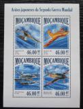 Poštovní známky Mosambik 2013 Japonská válečná letadla Mi# 7002-05 Kat 11€