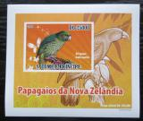 Poštovní známka Svatý Tomáš 2009 Kakapo soví DELUXE neperf. Mi# 3885 B Block