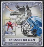 Poštovní známka Niger 2016 MS v ledním hokeji Mi# Block 523 Kat 13€
