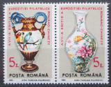 Poštovní známky Rumunsko 1991 Porcelánové vázy Mi# 4672-73