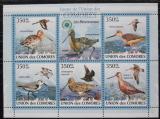 Poštovní známky Komory 2009 Ptáci Mi# 2367-71 Kat 9€