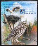 Poštovní známka Mosambik 2012 Dravci Mi# Block 682 Kat 10€