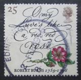 Poštovní známka Velká Británie 1996 Báseň Roberta Burnse Mi# 1602