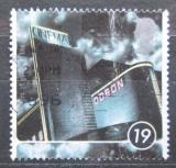 Poštovní známka Velká Británie 1996 Budova filmové společnosti Odeon Mi# 1620