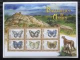 Poštovní známky Zambie 2000 Motýli Mi# 1121-26 Kat 11€