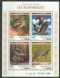Poštovní známky Niger 2015 Ptáci, dytíkovití Mi# 3771-74 Kat 12€