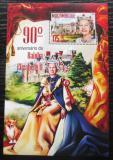 Poštovní známka Mosambik 2016 Královna Alžběta II. Mi# Block 1148 Kat 10€