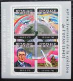 Poštovní známky Guinea 2014 Založení NATO, 65. výročí Mi# 10457-60 Kat 20€
