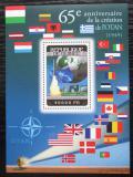 Poštovní známka Guinea 2014 Založení NATO, 65. výročí Mi# Block 2387 Kat 16€