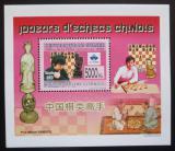 Poštovní známky Guinea 2008 Čínští šachisti DELUXE Mi# 6151 Block