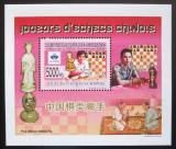 Poštovní známka Guinea 2008 Čínští šachisti DELUXE Mi# 6152 Block