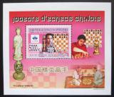 Poštovní známka Guinea 2008 Čínští šachisti DELUXE Mi# 6153 Block
