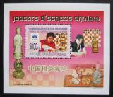 Poštovní známka Guinea 2008 Čínští šachisti DELUXE Mi# 6154 Block