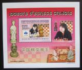 Poštovní známka Guinea 2008 Čínští šachisti DELUXE Mi# 6155 Block