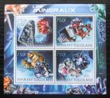 Poštovní známky Togo 2012 Minerály Mi# 4398-4401 Kat 12€