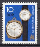 Poštovní známka DDR 1970 Lipský veletrh Mi# 1601