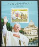Poštovní známka Guinea 2014 Papež Jan Pavel II. Mi# Block 2332 Kat 18€