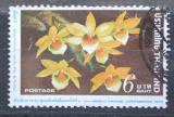 Poštovní známka Thajsko 1978 Orchidej, Dendrobium senile Mi# 868