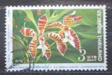 Poštovní známka Thajsko 1978 Orchidej, Trichoglottis fasciata Mi# 866