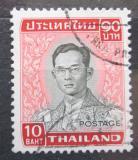 Poštovní známka Thajsko 1972 Král Bhumibol Aduljadeh Mi# 629 X