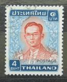 Poštovní známka Thajsko 1973 Král Bhumibol Aduljadeh Mi# 685