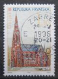 Poštovní známka Chorvatsko 1995 Osijek Mi# 342