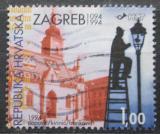 Poštovní známka Chorvatsko 1994 Kostel v Záhřebu Mi# 300