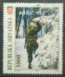 Poštovní známka Chorvatsko 1993 Umění, vánoce Mi# 261