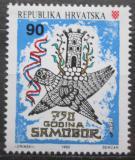 Poštovní známka Chorvatsko 1992 Znak Samobor Mi# 215