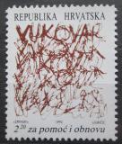 Poštovní známka Chorvatsko 1992 Obnova Vukovaru, daňová Mi# 20 A