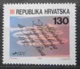 Poštovní známka Chorvatsko 1992 Svoboda tisku Mi# 214