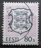 Poštovní známka Estonsko 1995 Státní znak Mi# 268