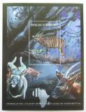 Poštovní známka Guinea 2012 Fauna západní Afriky, bongo Mi# Block 2085 Kat 18€