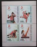 Poštovní známky Guinea 2008 LOH Peking Mi# 5342-45