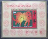 Poštovní známka Kyrgyzstán - Čínský nový rok, privátní vydání Mi# N/N